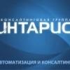 Приглашение на семинар - последнее сообщение от Kirillov_Y