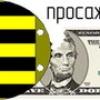 Браузер Edge - последнее сообщение от Владимир Майер