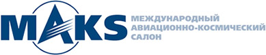 Логотип MAKS