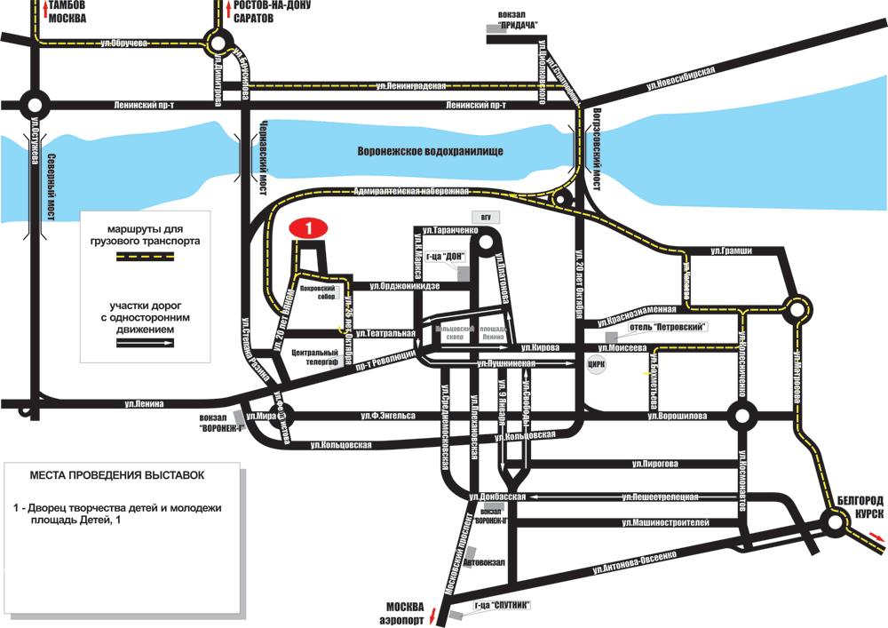 Проезд к месту проведения III Воронежского промышленного форума