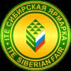 ITE Сибирская ярмарка