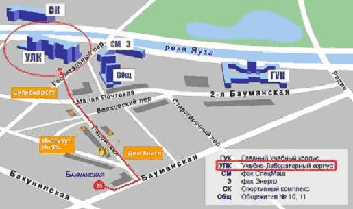 Схема проезда к МГТУ Н.Э. Баумана