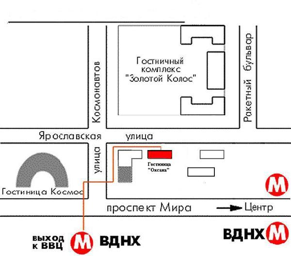 Проезд к Гостинице Оксана