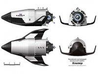 """РКК """"Энергия"""" выиграла конкурс на создание космического корабля будущего"""