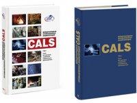 Российская энциклопедия CALS. Авиационно-космическое машиностроение