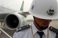 Авиадвигатели от китайского машиностроения