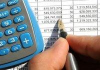 В Бюджете'2010 РФ заложены деньги для машиностроения