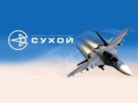 Контракт Сухого с ВВС РФ вошел в число тор-10 событий 2009 г. в российской армии