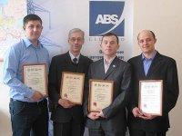 Сотрудники «АБС Электро» - в составе инженерной элиты России