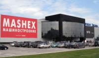 Ведущие производители представят новейшее оборудование на выставке MASHEX/Машиностроение