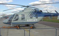 """Холдинг """"Вертолеты России"""" продемонстрировал легкий многоцелевой вертолет """"Ансат"""" на международной выставке в Кейптауне"""