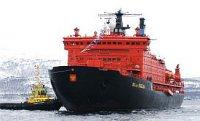 В. Путин: в ближайшие три года на строительство новых ледоколов будет выделено 38 млрд. рублей