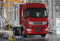 Калужский завод Renault Trucks наращивает объемы производства