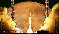 Роскосмос занял место NASA в проекте ExoMars