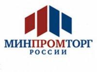 Минпромторг РФ приступил к отбору предприятий-участников в работе по созданию опытного образца базового двигателя ПД-14