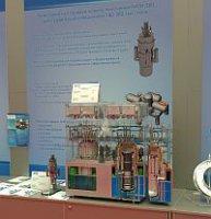 Судостроители оценили проект реакторной установки для универсального атомного ледокола