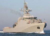 """BAE Systems передала ВМС Бразилии головной патрульный корабль класса """"Port of Spain"""""""