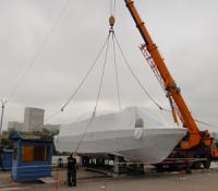 """МССЗ: катер """"Лебедин"""" прибыл в Анрхангельск"""