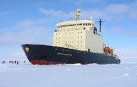 В ближайшие три года Россия построит три атомных ледокола