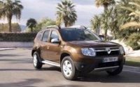 Бюджетные версии Renault дорожают