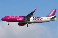 Airbus A320 с законцовками крыла типа Sharklet получил перевозчик Wizz Air Ukraine