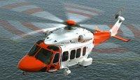 Bristow Helicopters поставит партию вертолетов Минтрансу Великобритании