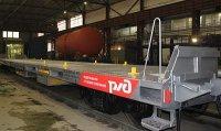 Платформы для контрейлерных перевозок пойдут в серию к концу года