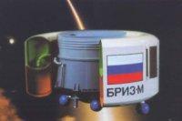 "Разгонный блок ""Бриз-М"" для запуска спутника связи SES-6 доставлен на Байконур"