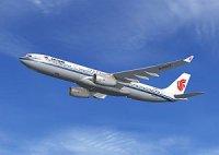 Airbus поставит в Китай крупную партию самолетов