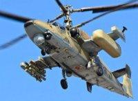 Афганские Ми-35 получат новые авиационные пушки