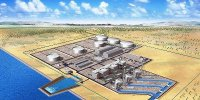 HHI построит ТЭС Shuqaiq в Саудовской Аравии