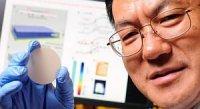 Американские ученые работают над сверхточным датчиком