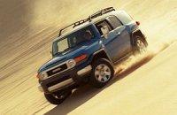 Toyota перестанет выпускать FJ Cruiser