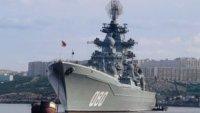 """Началась модернизация крейсера проекта 11442 """"Адмирал Нахимов"""""""