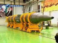 Иран показал свои ракетные разработки