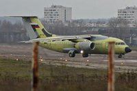 ВАСО: первый из 15 Ан-148 передан ВВС России