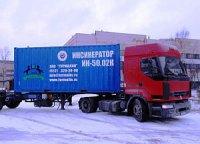 В Новом Уренгое введен в эксплуатацию петербургский инсинератор