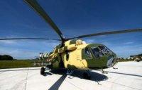 Непал получит два российских вертолёта
