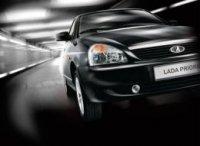 АвтоВАЗ задумывается о замене Lada Priora новой моделью