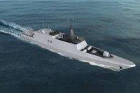 Египет планирует приобрести четыре корвета класса Gowind