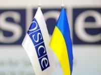 Оборудование для подводного разминирования получила Украина от ОБСЕ