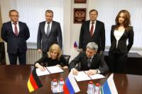 UralMetalExpo-2014: Ганноверская промышленная ярмарка приходит в Россию