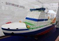 Строительством двух серийных универсальных атомных ледоколов проекта 22220 займется Балтзавод
