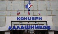 """""""Калашников"""" приступил к изготовлению оружия для биатлонистов"""