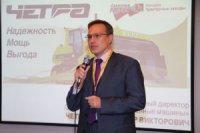 Глава дивизона ЧЕТРА обозначил эффективные пути развития российского машиностроения