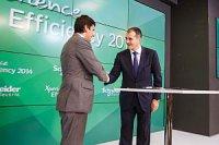 Schneider Electric и Минэнерго развивают сотрудничество в сфере энергоэффективности