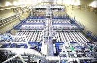 """Самая мощная в мире лазерная установка будет построена в технопарке """"Саров"""""""