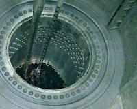 На Ростовской АЭС тестируют реакторную установку