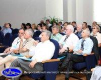 Защита от коррозии: проблемы и перспективы обсудили в ВИАМ