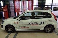 Стартовали продажи Lada Kalina Sport